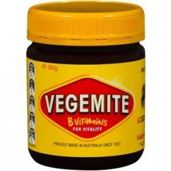 VEGMITE 560GM