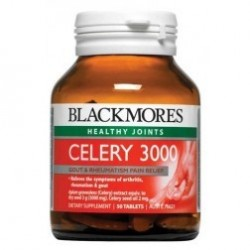 BLACKMORES VITAMINS CELERY 3000 50S
