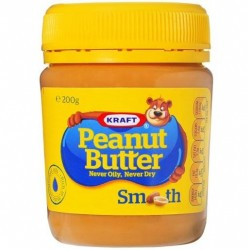 PEANUT BUTTER SMOOTH 200GM